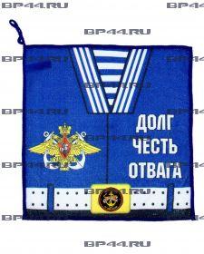 Полотенце 55 ДМП