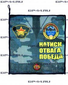 """Полотенце 29 ОСН """"Булат"""""""