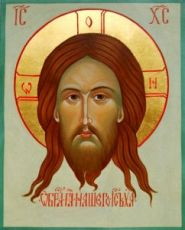 Икона Спас Нерукотворный (рукописная)