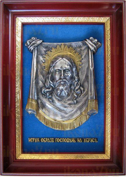 Спас Нерукотворный (22х28), серебро