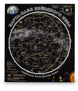 "Астрономический Пазл ""Карта звёздного неба"""