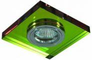 Светильник AG 740 ALUM/PEARL