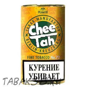 Сигаретный табак CHEE TAH № 72 FINE TOBACCO YELLOW (30 гр)