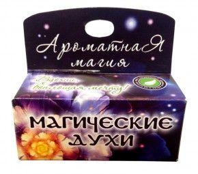 """Магические духи """"Мгновенный результат"""", 1.5 мл масло"""