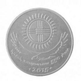 550 лет Казахскому ханству 50 тенге Казахстан 2015