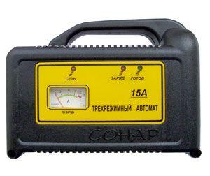 Зарядное устройство Сонар 15А (12В)