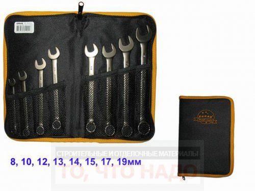 Набор ключей комбинированный 8 предметов 8-19мм