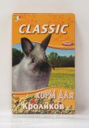 FIORY Classic Корм для кроликов (770 г)