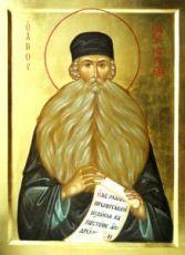 Икона Максим Грек (рукописная)