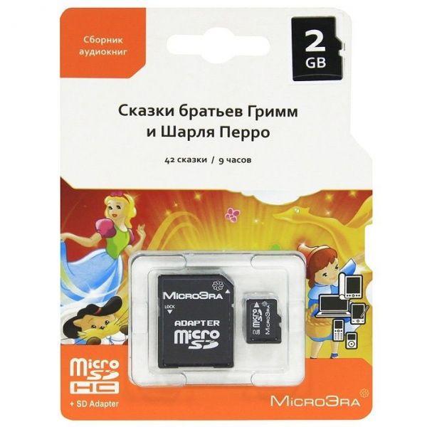 """Аудиокнига """"Сказки Ш.Перро и Бр. Гримм"""" MicroSD 2GB + SD адаптер MicroEra"""