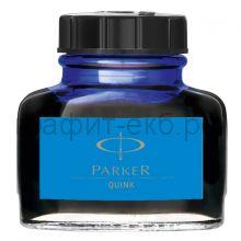 Чернила Parker синие/черные Quink Ink Z13 57мл 1950378