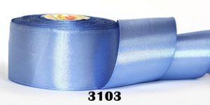 Атласная лента, ширина 12 мм, 32,5 метра (+-0,4м), Арт. АЛ3103-12