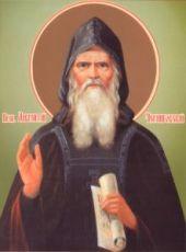 Икона Лаврентий Черниговский (рукописная)