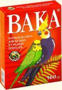 Вака Корм для мелких и средних попугаев (500 г)