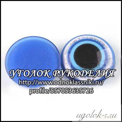 Глаз 25 мм