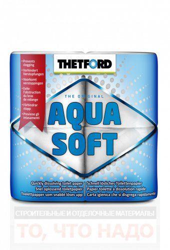 Туалетная бумага для биотуалетов Аква софт