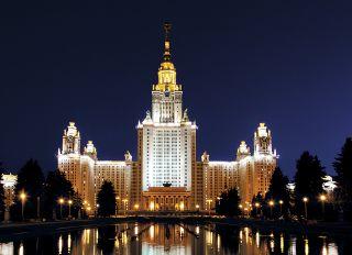 Почтовая открытка Здание МГУ в Москве