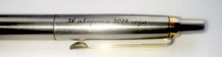 Лазерная гравировка на ручках