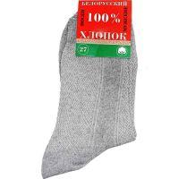 Качественные, мужские носки из Белоруссии