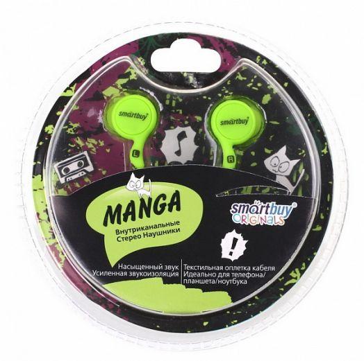 Наушники вакуумные Smartbuy MANGA зеленые (SBE-1070)