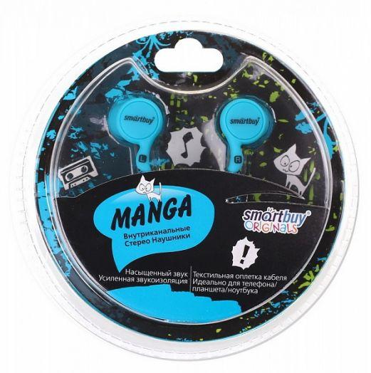 Наушники вакуумные Smartbuy MANGA синие  (SBE-1060)