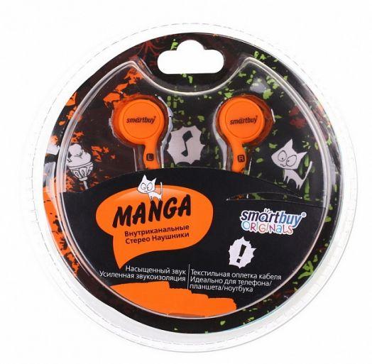 Наушники вакуумные Smartbuy MANGA оранжевые (SBE-1040)
