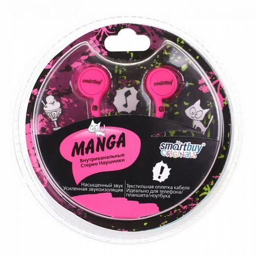 Наушники вакуумные Smartbuy MANGA пурпурные (SBE-1020)