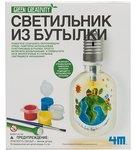 Набор для творчества Светильник из бутылки