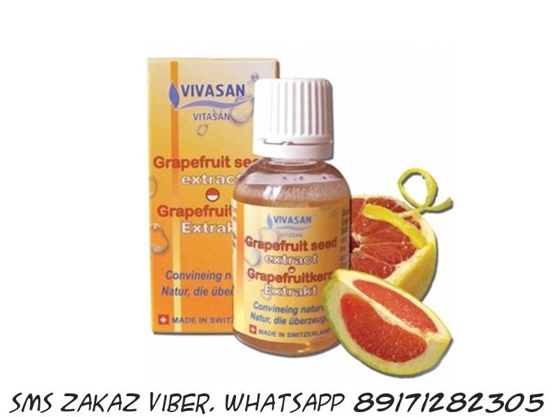 Экстракт косточки грейпфрута Вивасан