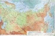 Российская Федерация. Физическая карта
