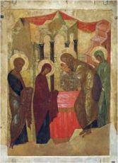 Икона Сретение Господне (копия иконы Рублева, 15 век)