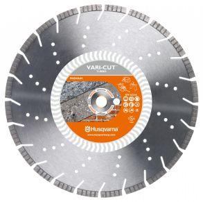 "Диск алмазный 350 мм (14"") HUSQVARNA  VARI-CUT TURBO 350 мм 3.2 25.4/20"
