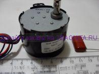 Малогабаритный мотор-редуктор 50kty 220v 1, 2.5 об/мин