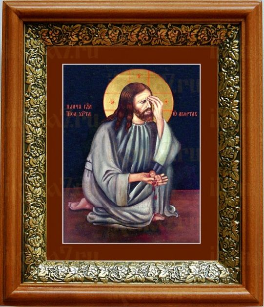 Плач Христа об убиенных младенцах (19х22), светлый киот