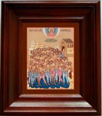 40 мучеников Севастийских (21х24), простой киот