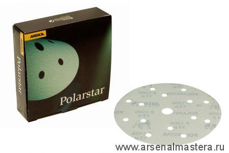 Шлифовальный круг на пленочной  основе липучка Mirka POLARSTAR  150мм 15 отв P800 в комплекте 50 шт.
