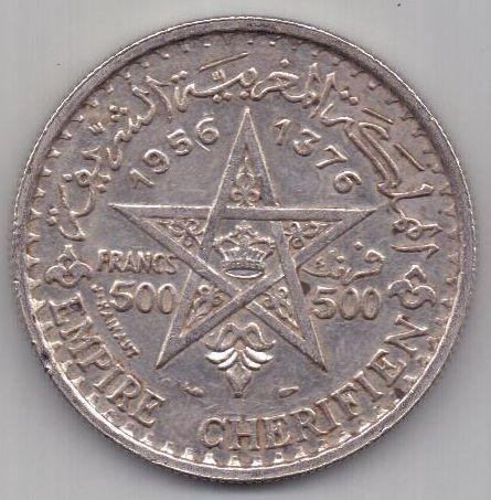 500 франков 1956 г. UNC. Марокко
