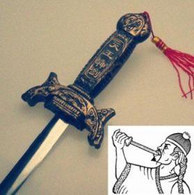 Супер глотание меча (ручка дерево)
