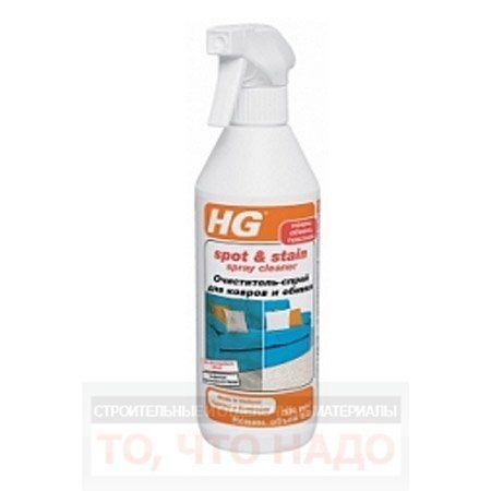 HG Очиститель-спрей для ковров и обивки