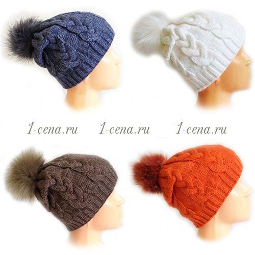 Зимняя шапка KOSI FLIS с помпоном