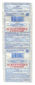 АСКОРБИНКА С ГЛЮКОЗОЙ  АСКОПРОМ 10 ТАБЛЕТОК