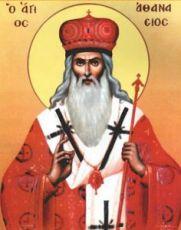 Афанасий Сидячий (рукописная икона)