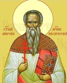 Мирон Кизический (рукописная икона)