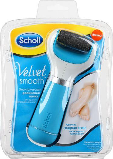 Электрическая роликовая пилка Scholl