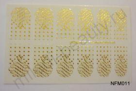 Наклейки для ногтей NFM 011