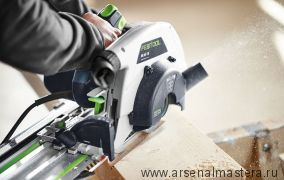 Дисковая пила FESTOOL HK 85 EB-Plus-FSK420 574665