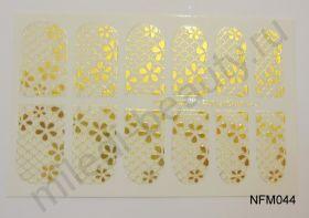Наклейки для ногтей NFM 044