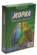 ЖОРКА Корм для волнистых попугаев (500 г)