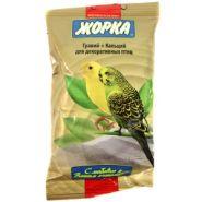 ЖОРКА Гравий для волнистых попугаев с кальцием (200 г)