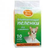 ЧИСТЫЙ ХВОСТ Впитывающие пеленки для животных (60x60 см) (10 шт)